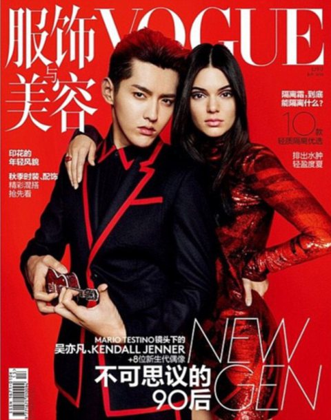 Kendall Jenner is red hot in Vogue China