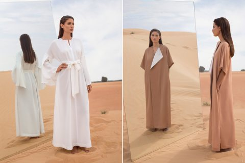 Bouguessa's Mirrored Metallics Ramadan 2016 Collection