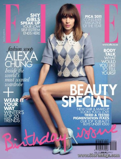 Win a Year's Subscription to ELLE magazine!