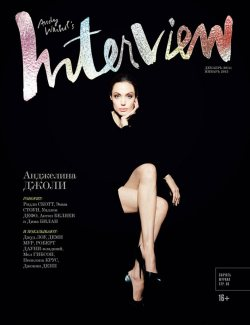 Angelina Jolie Covers Interview Russia.
