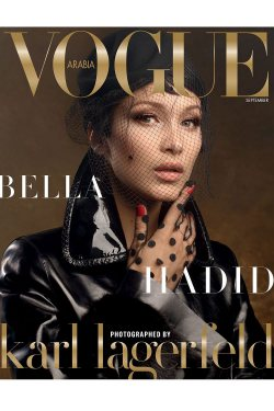 Shoots - Karl Lagerfeld Shoots Vogue Arabia's Iconic September Cover