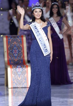 Miss World 2012 Pageant