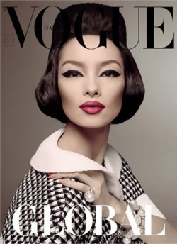 Vogue Italia Beauty January 2013