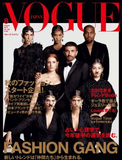 Vogue Japan August 2015 Cover