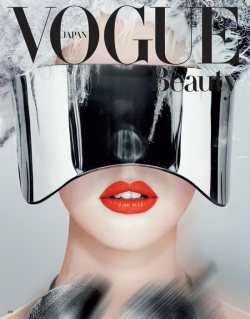 Vogue Japan Beauty December 2012