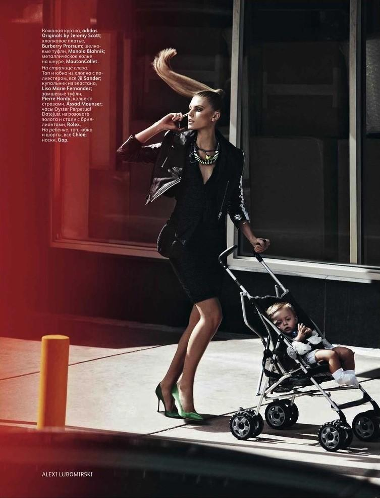 Baby on board fashion editorial vogue russia