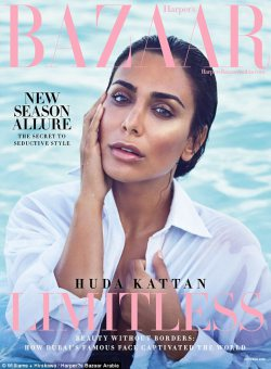 Beauty Mogul, Huda Kattan Covers Harper's Bazaar Arabia