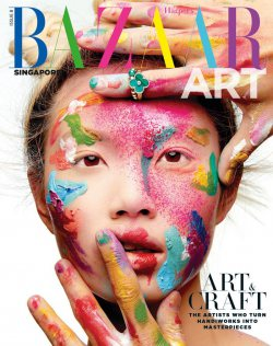 HARPER'S BAZAAR Singapore Beauty Editorial