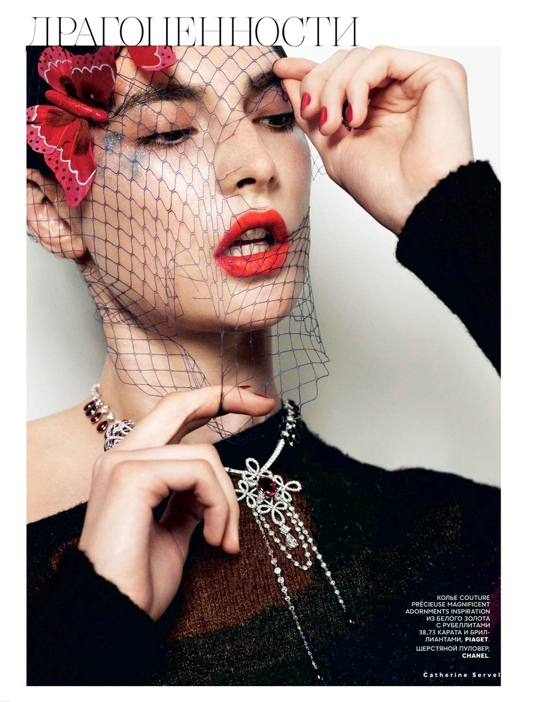 Bold bright lips with Vogue Russia